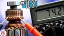 Broken Electric Motor? HOW TO Test If A Motor Armature With Commutator Is Damaged ElectricMotor