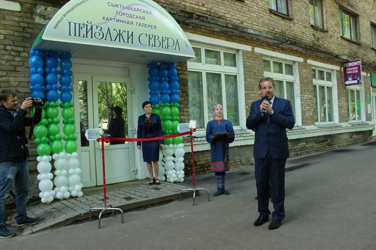 Картинная галерея МАУДО «Школа искусств» г. Сыктывкар
