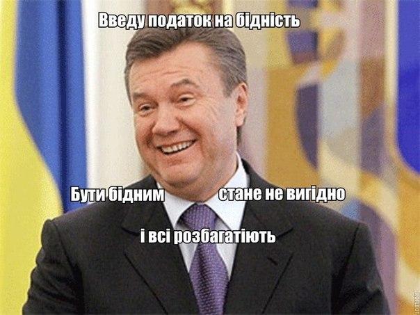 США предоставят Украине дополнительную техническую помощь в размере 34,4 млн долларов - Цензор.НЕТ 1807
