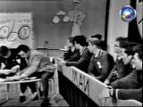 КВН Ретро 1964. Лучшая иллюстрация СССР того времени :)
