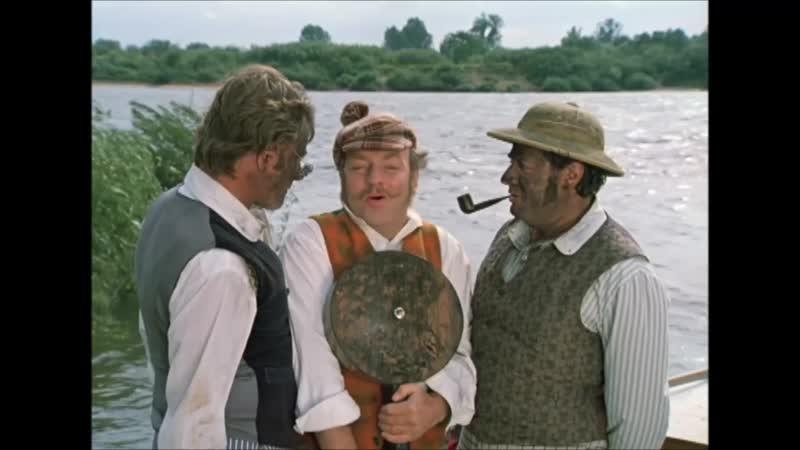 Новый танец, последний крик моды (Трое в лодке, не считая собаки,1979)