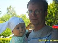 Константин Константин, 5 июня , id172008634