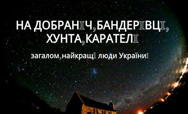 Героическое поведение Савченко сделало ситуацию тестом для политиков свободного мира, которые в состоянии ее спасти, - Каспаров - Цензор.НЕТ 7556