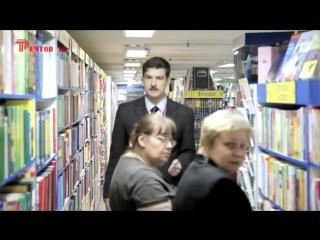 Реутов ТВ онанизм.mp4