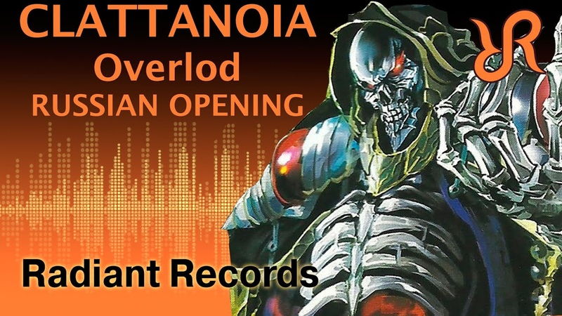 Overlord OP Clattanoia OxT RUS song cover