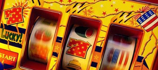 Закрытие подпольных казино на бахрушиной игровые автоматы в спб 2011