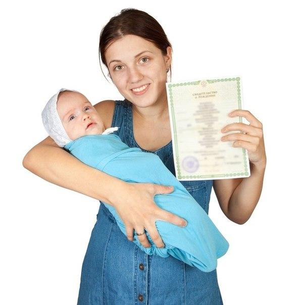 Девчонки, подскажите, какие документы нужны чтоб прописать ребенка к отцу через суд? Он против и не является собственником, собственник свекровь - тоже против. Обсуждаем здесь