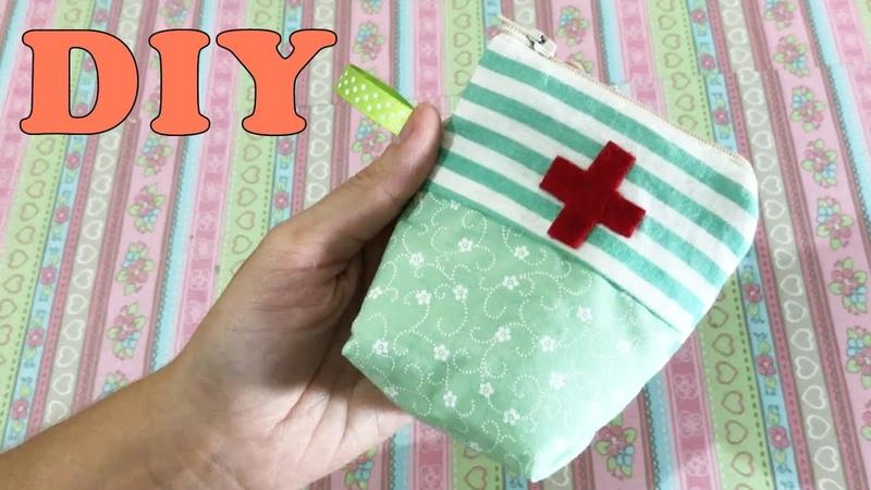 Chaveiro Porta Remédios de Tecido sem Costura - Artesanato DIY