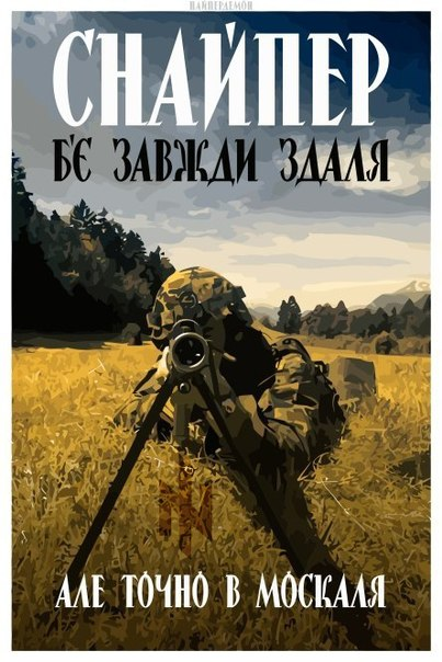 Канадские военные инструкторы будут тренировать бойцов ВСУ, - премьер-министр Харпер - Цензор.НЕТ 9084