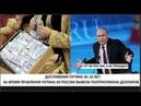 Из России вывели полтриллиона $