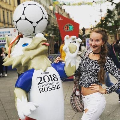Tatiana Dmitrieva