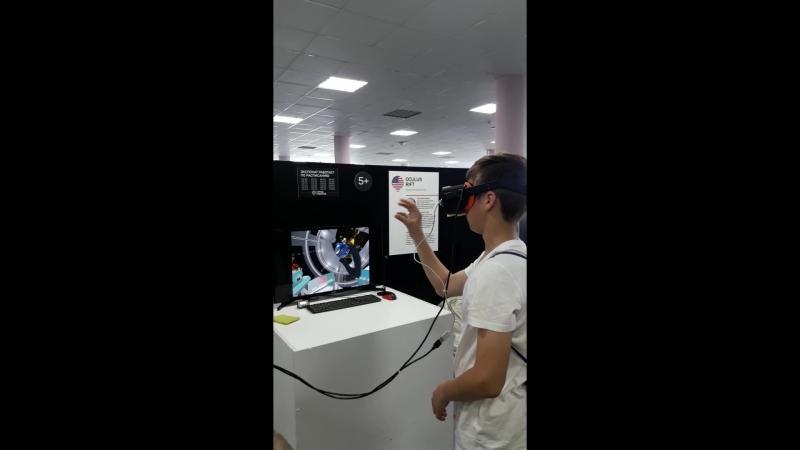 виртуальные игры