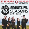 SPIRITUAL SEASONS:Celtic/Scandinav/Medieval Folk