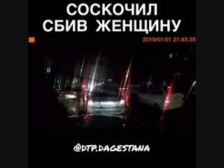 Саламалейкум выложи брат фото машины сбил женшину на калинина и уехал!!! Примерно в 21:40 чуть выше советского ровд на пешеходке