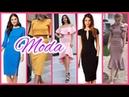 MODA 2019 | VESTIDOS ELEGANTES PARA DAMA Hermosos vestidos para cualquier ocasión OUTFITS