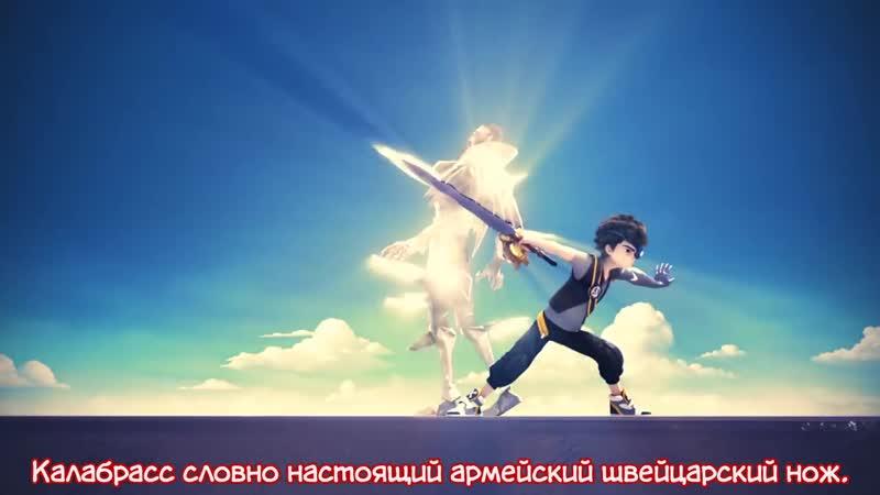 ZAK STORM - CALABRASS - Sub