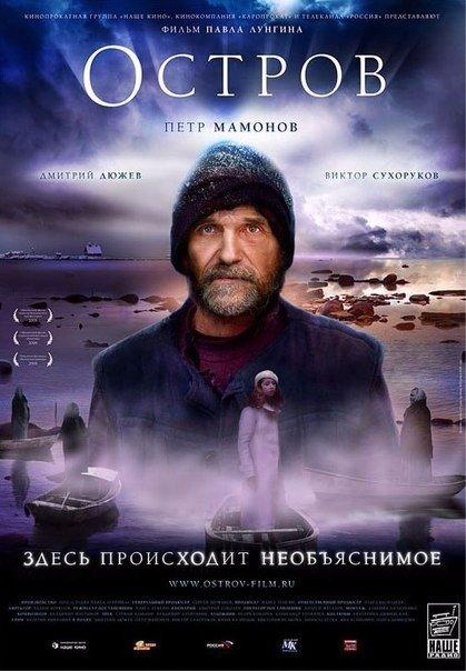 Отличная подборка русских фильмов.