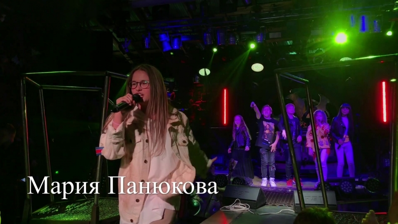 Мария Панюкова – Районы-кварталы