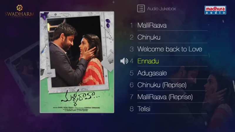 Malli Raava 2017 Telugu Movie Songs Jukebox Sumanth Aakanksha Singh Gowtam Tinnanuri