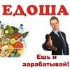 Едоша Украина