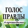 Новости Красноармейского района и Полтавской