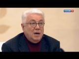 Судьба человека с Борисом Корчевником 09.04.2018