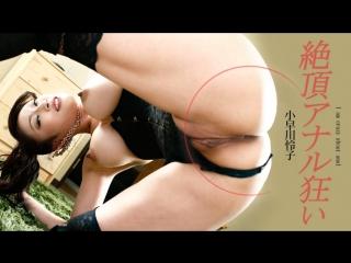 Японское порно reiko kobayakawa japanese porn big tits, creampie, anal, bondage, cunnilingus