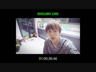 NOW VERIVERY DIARY - MINCHAN CAM