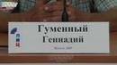 СБУ продолжает путем угроз и шантажа пытаться завербовать жителей Донбасса