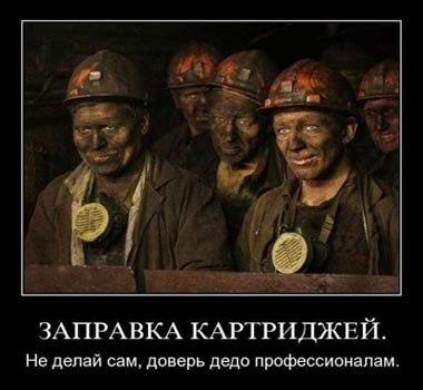 Βалерий Πестов | Днепропетровск (Днепр)