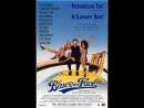 С унынием в лице  Бруклинский блюз  Blue in the Face. 1995. 1080p Перевод Павел Санаев. VHS
