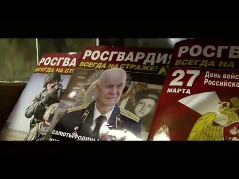 В Пензе военнослужащие Росгвардии принимают участие в акции знаем Конституцию