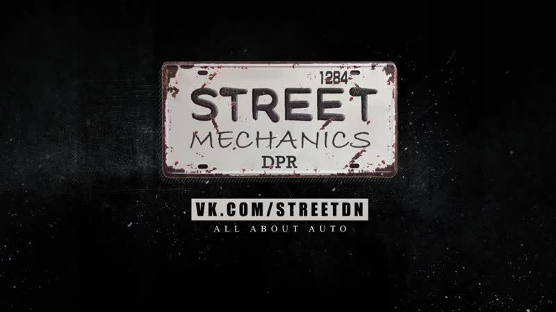 Street Mechanics. Начало.