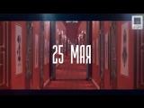 25 МАЯ : АРТЁМ ПИВОВАРОВ