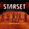 STARSET | 28.03.2020 | Воронеж