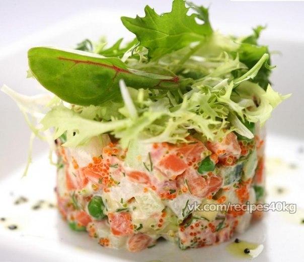 Салат с сёмгой фото