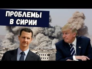 Дима Бикбаев. ХайпNews [15.04]