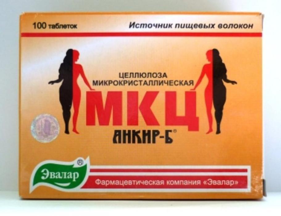 Отзывы о препаратах для похудения фирмы сибирское здоровье