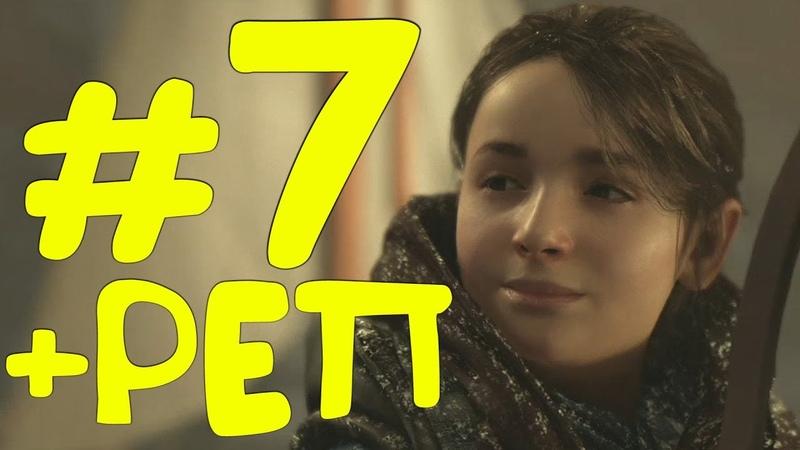 LP. Detroit: Become Human 7 ОГРАБЛЕНИЕ ВЕКА!