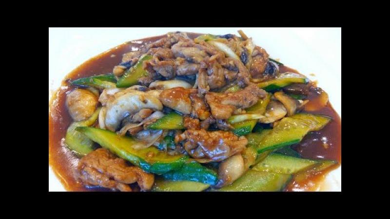 Китайская кухня. Жареные огурцы с шампиньонами и свининой