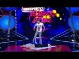 Comedy Баттл. Суперсезон - Женя Синяков и Арсений Агапов (1 тур) 27.06.2014