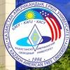 КАСУ Казахстанско-Американский Свободный Универ
