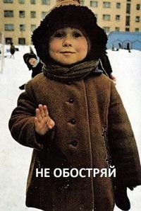 Петя Иванов
