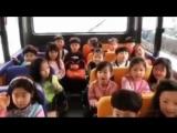дети поют песню iKON Love Scenario
