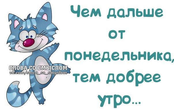 http://cs618118.vk.me/v618118573/1fc/Sat7Naf5HWk.jpg