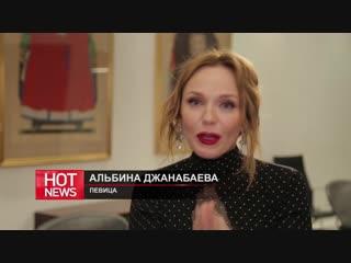 HOT NEWS: Альбина Джанабаева о Премии National Geographic Traveler