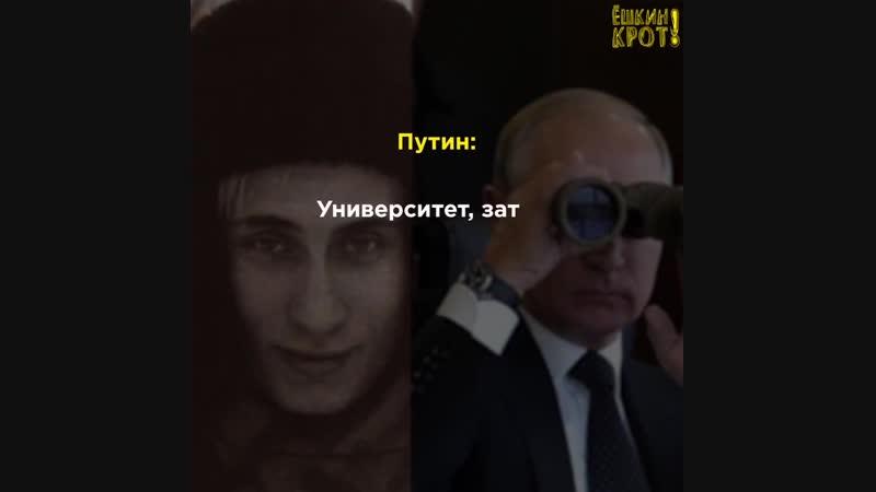 Служба в армии первых лиц РФ (должности с прошлого года у некоторых персон поменялись)
