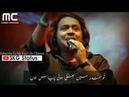 Tu haqeqat Main Seruf Ehsas Hun 💖💖Rahat Faty Ali Khan💖💖