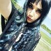 Yuliana Khel