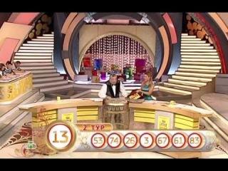 Государственная жилищная лотерея тираж 94 и Русское лото тираж 1040
